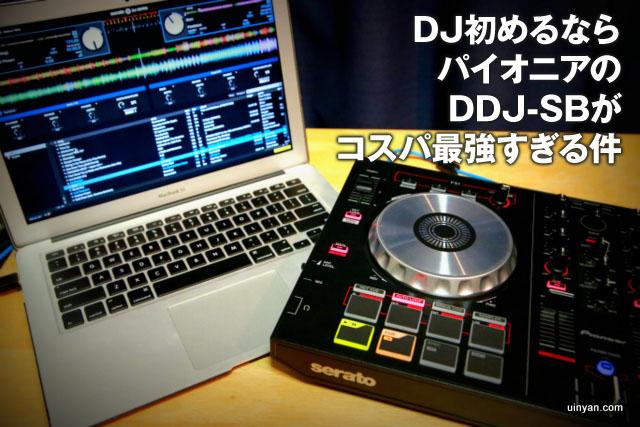 ddj-sb-01