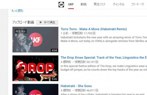 how_to_get_free_bgm_yt