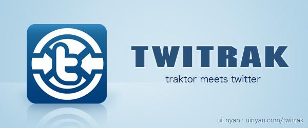 twitrak_banner